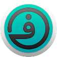 فرمون .. file APK for Gaming PC/PS3/PS4 Smart TV