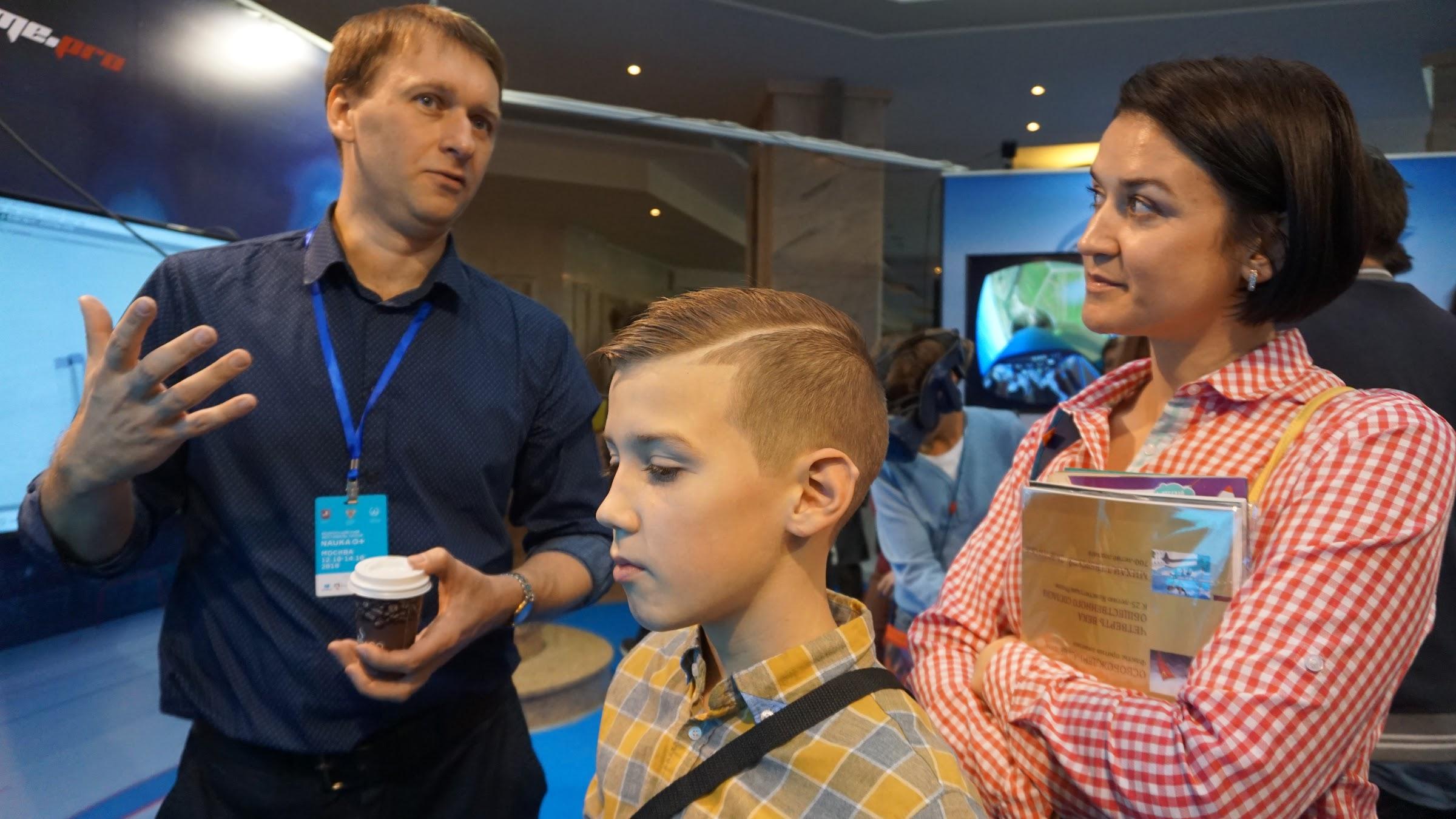 Фестиваль науки в МГУ