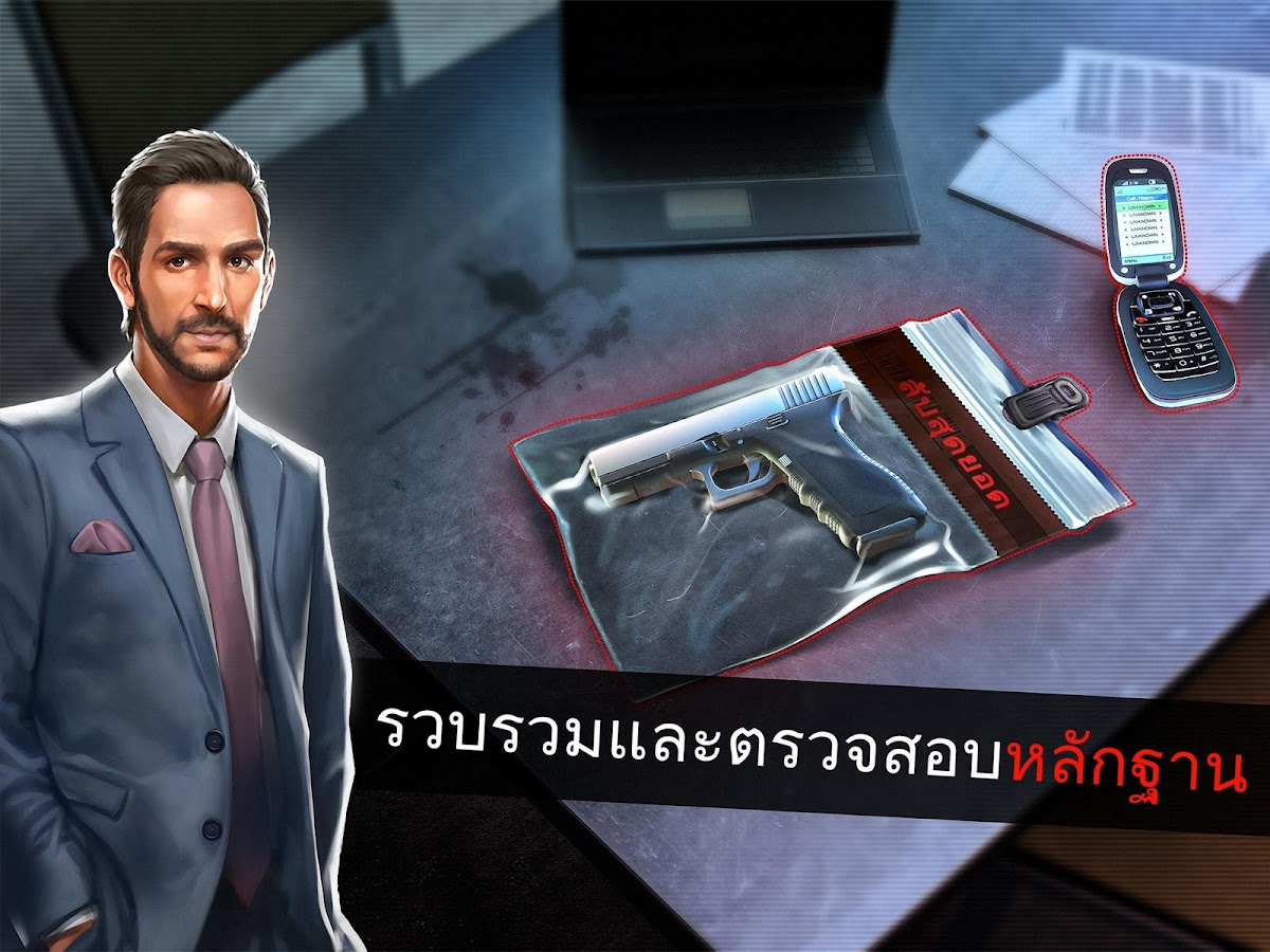 The Blacklist: Conspiracy- หน้าจอ