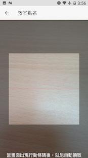 中國科技大學行動資訊網 for PC-Windows 7,8,10 and Mac apk screenshot 2