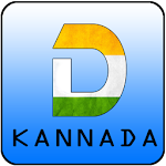 Videos for Dubsmash Kannada