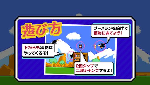 玩休閒App|Boomerang Family免費|APP試玩