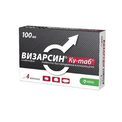 Визарсин КУ-Таб таблетки дисперг 100мг 4 шт.