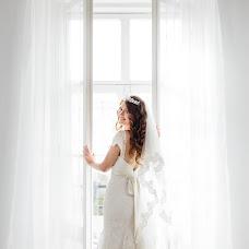 Wedding photographer Darya Fomina (DariFomina). Photo of 09.02.2018
