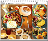 La One Kitchen & Bakery