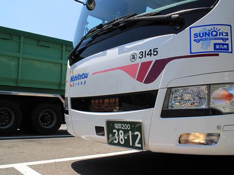 西鉄高速バス「桜島号」 3145 えびのPAにて_02