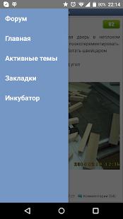 YAPik+ - náhled
