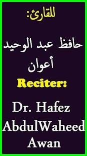 Dr. Hafiz Abdul Waheed Awan Quran Offline - náhled
