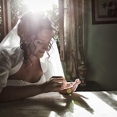 Wedding photographer Maurizio Sfredda (maurifotostudio). Photo of 08.08.2015