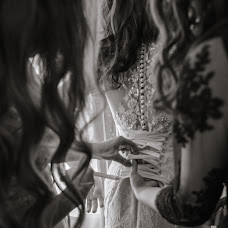 Wedding photographer Kupcova Polina (pollycorn). Photo of 15.06.2018