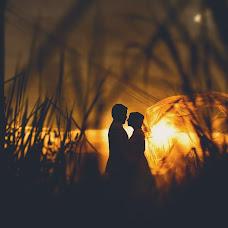 Wedding photographer Naffer Nasif Dimhes Moreno (dimhesmoreno). Photo of 14.10.2015