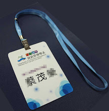 Photo: 中山大學資訊管理系-環保識別卡