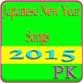Japanese New Year Songs 2015