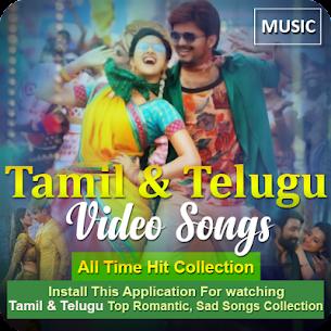 Tamil Songs Apk Download 2