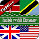 English Swahili Dictionary Download for PC Windows 10/8/7