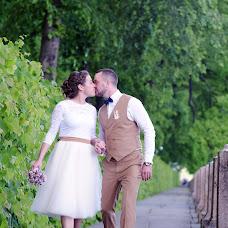 Wedding photographer Grigoriy Zelenyy (GregoryZ). Photo of 17.06.2017