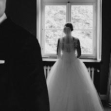 Wedding photographer Oleg Rostovtsev (GeLork). Photo of 31.10.2018