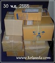 Photo: พัสดุ แพคเสร็จแล้ว เตรียมส่งไปรษณีย์ค่ะ