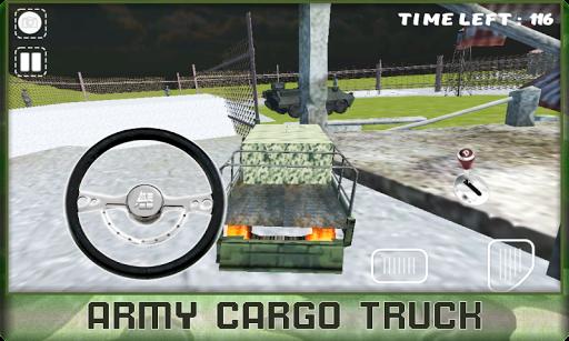 陸軍貨運卡車