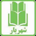 Shahriar icon