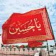 Qurbaan Che Download for PC Windows 10/8/7