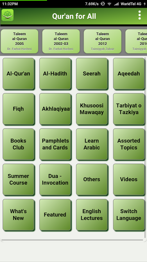 Quran for All (Al-Huda Int.)- screenshot