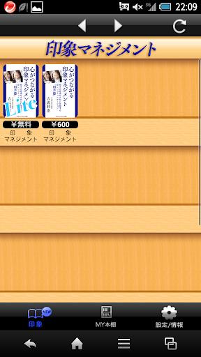 u5370u8c61u30deu30cdu30b8u30e1u30f3u30c8 1.0.0 Windows u7528 6