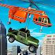 Helicopter Crane Cargo Delivery Transport Games APK