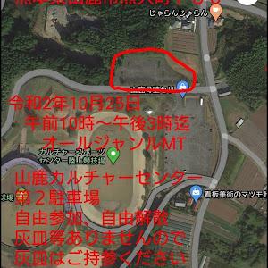 キャストスポーツ  GT-R  ZGMF-X20Aのカスタム事例画像 Takaちん さんの2020年10月24日06:51の投稿