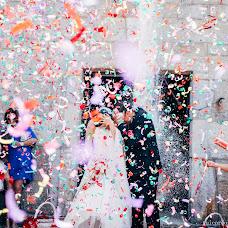 Fotógrafo de bodas Rui Cardoso (ruicardoso). Foto del 07.07.2015