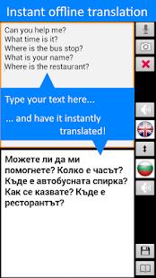 En-Bg Offline Translator Pro - náhled