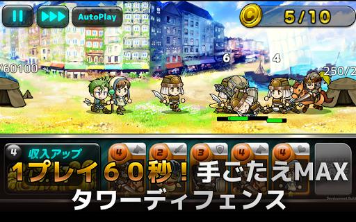 u9b54u5927u9678u306eu50adu5175u738bu3010u3084u308au8fbcu307fu7cfbu30bfu30efu30fcu30c7u30a3u30d5u30a7u30f3u30b9RPGu3011  screenshots 8