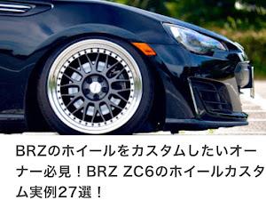 BRZ ZC6 Rainbow Patrascheのカスタム事例画像 キョータさんの2020年09月16日21:09の投稿