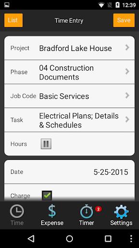 EngineerOffice