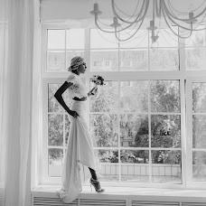Wedding photographer Aida Shondra (Aida). Photo of 14.08.2016