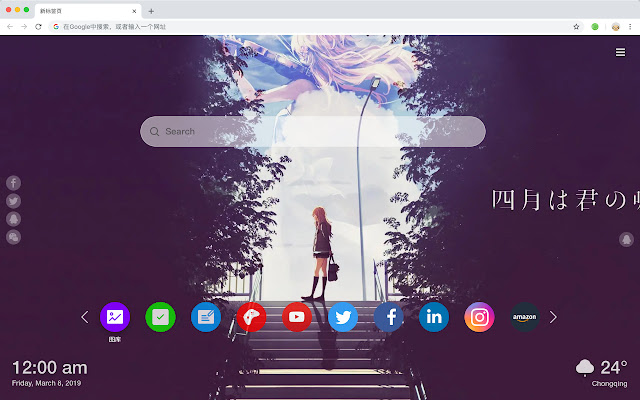 April is your lie Popular HD New Tabs Theme
