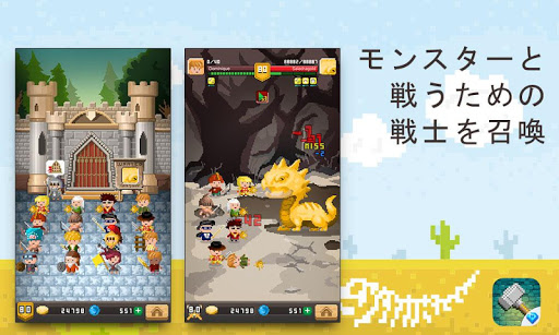 Supreme Games-鍛冶屋の物語