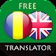 Romanian - English Translator apk