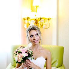 Wedding photographer Sergey Kruchinin (kruchinet). Photo of 30.11.2018