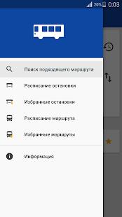 Расписание автобусов Брест - náhled