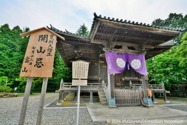 成田山新勝寺の開山堂
