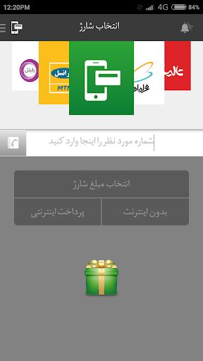 EasyATM - ATM讀卡機、晶片讀卡機、IC卡讀卡機、網路ATM、網路報稅、網路轉帳、自然人憑證、PlaySafe ...-EasyATM