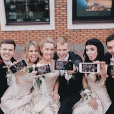 Wedding photographer Evgeniy Zavgorodniy (Zavgorodniycom). Photo of 17.09.2018