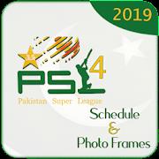 PSL Live Score: PSL 2019 Schedule: PSL Live Match