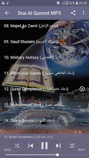 Dua Al Qunoot MP3 Offline screenshots 3
