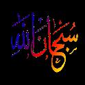 WAStickerApps - Islamic Stickers pour WhatsApp icon