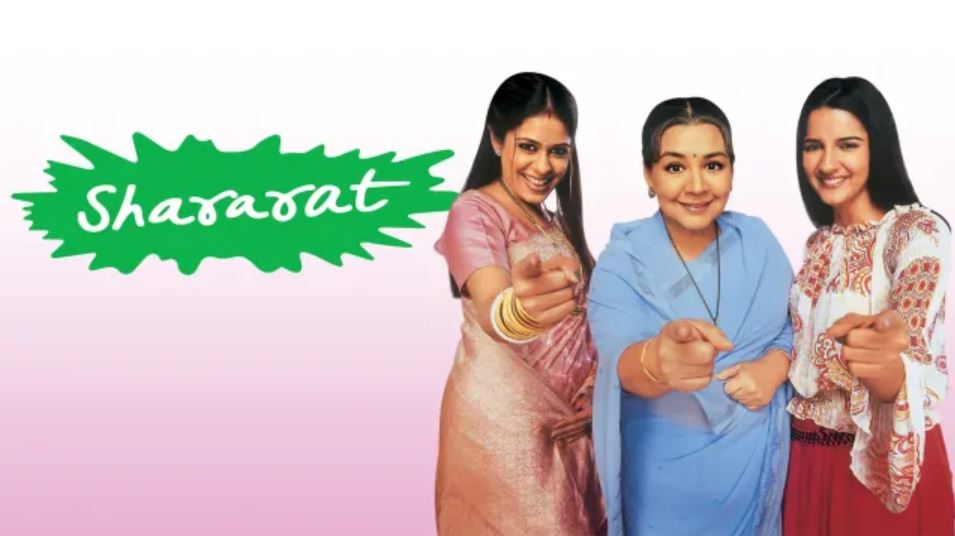 world_television_day_shararat_1