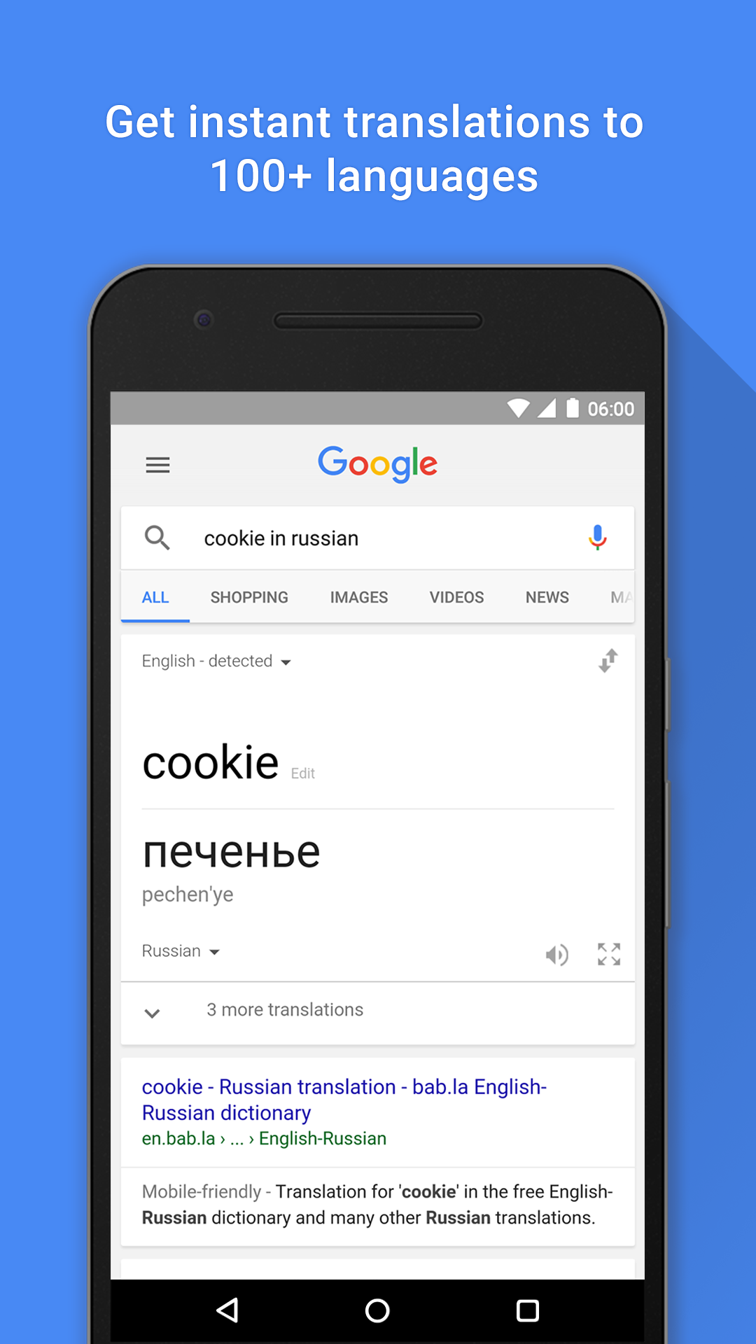 Google screenshot #8
