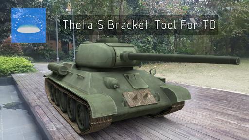 360 HDR Bracket Tool v2.0.1