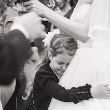 Wedding photographer Mariya Yaskova (id162392334). Photo of 03.08.2017